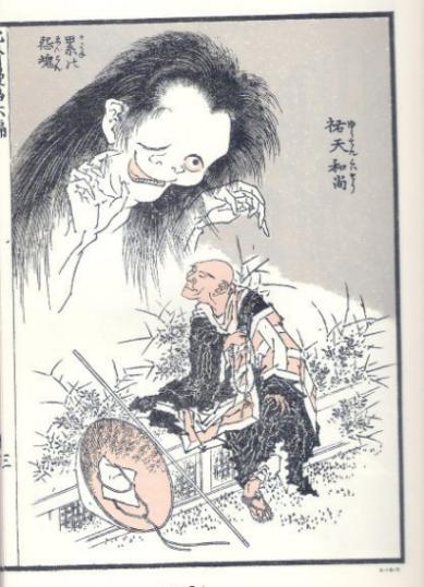 estampe-extraite-du-recueil-hokusai-manga