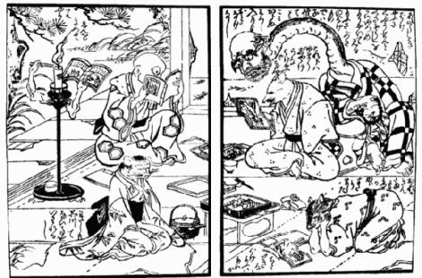 extrait-de-bakemono-hakonesaki-illustre-par-torii-kiyonaga-et-ecrit-par-un-inconnu