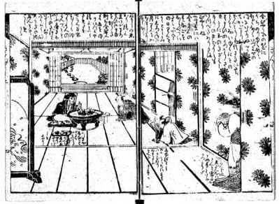 extrait-de-kinkin-sensei-eiga-no-yume-illustre-et-ecrit-par-koikawa-harumachi