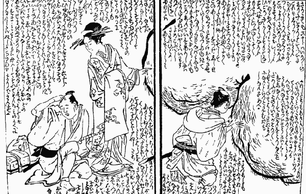extrait-de-shirimakuri-goyojin-illustre-et-ecrit-par-jippensha-ikku