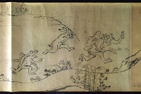 extrait-du-choju-jinbutsu-giga-1