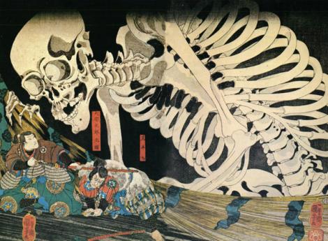 ukiyo-e-dutagawa-kuniyoshi-representant-un-yokai