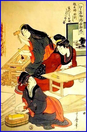 ukiyo-e-de-kitagawa-utamaro-montrant-un-atelier-dartistes