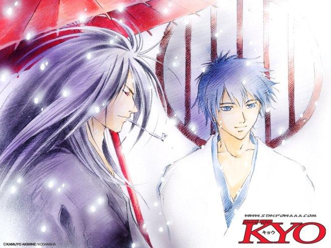 samurai-deeper-kyo-full-754188