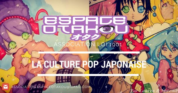 Bannière association Espace Otakou Kawai